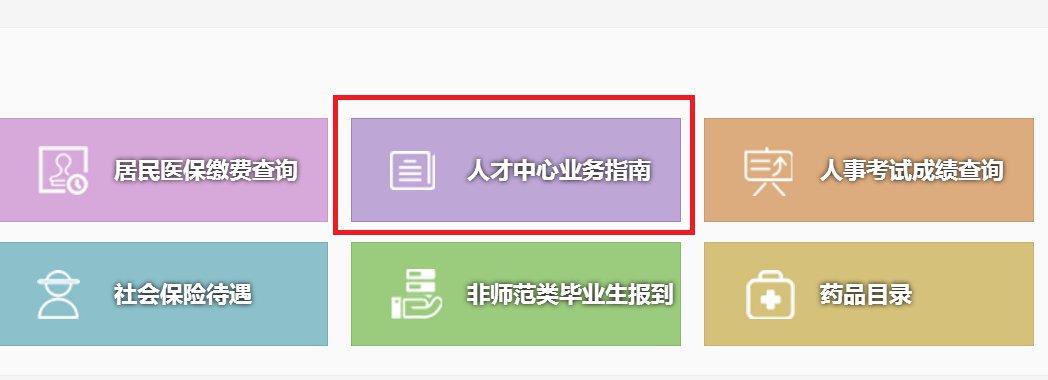 西安个人档案存放地怎么查询
