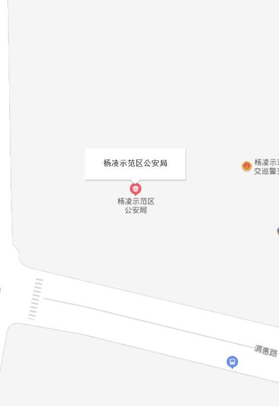 陜西楊凌新冠疫苗備案地址及咨詢電話