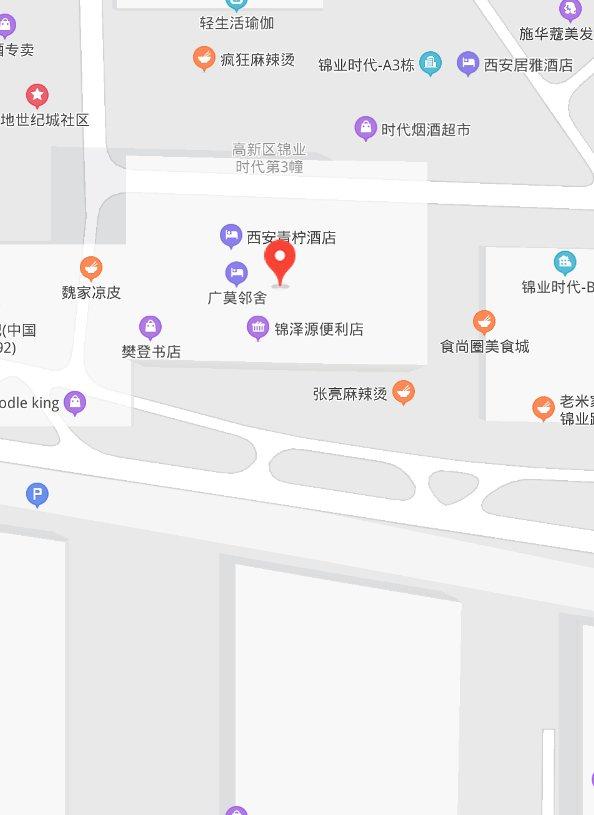 西安高新民政局地址及咨詢電話