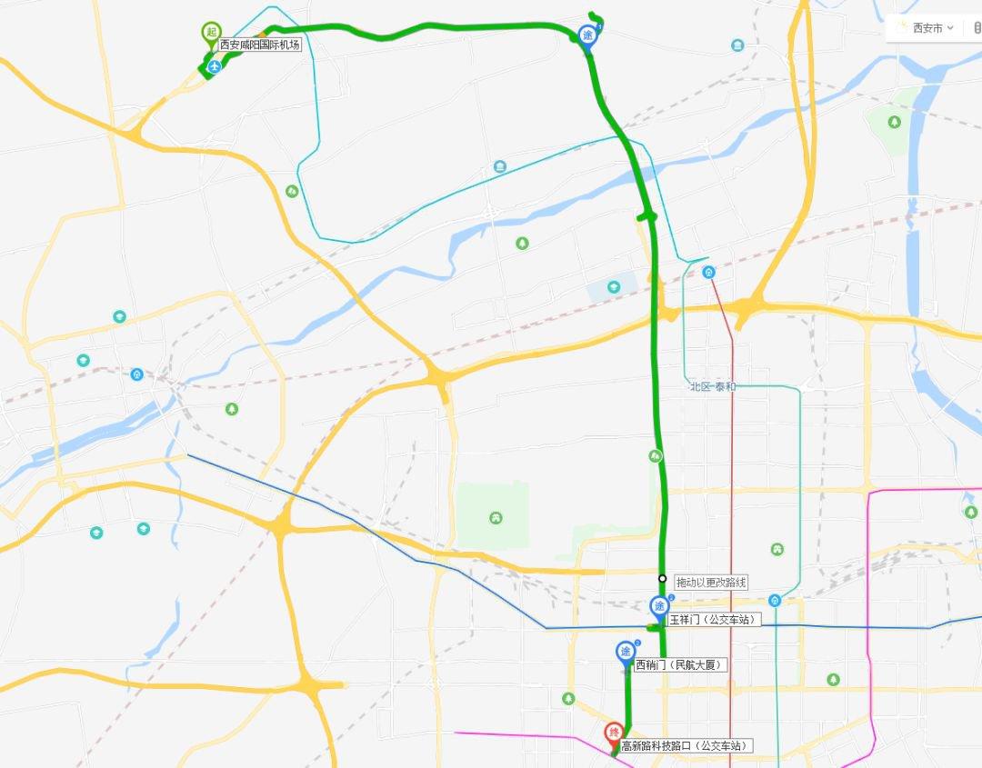 西安咸阳机场巴士1、2号守航夜宵线正式开通