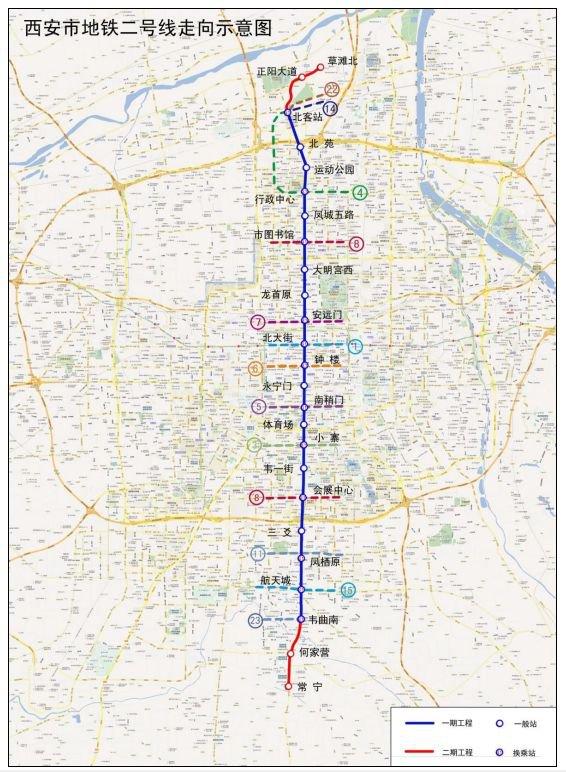 2019年10.31日西安地铁2号线二期正式开工