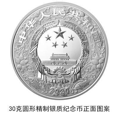 西安鼠年金银纪念币在哪买