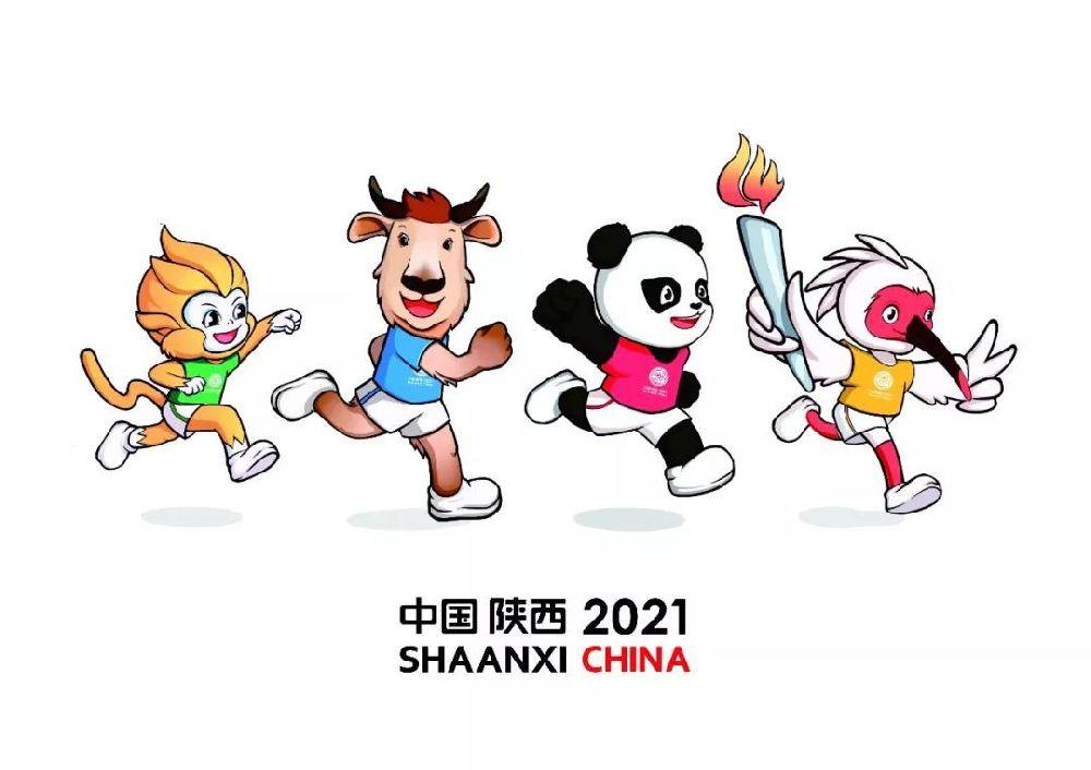 西安2021全运会最新消息