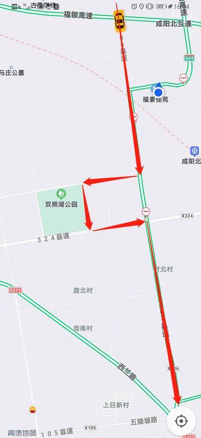2021年3月10日至5月31日咸阳咸北大道