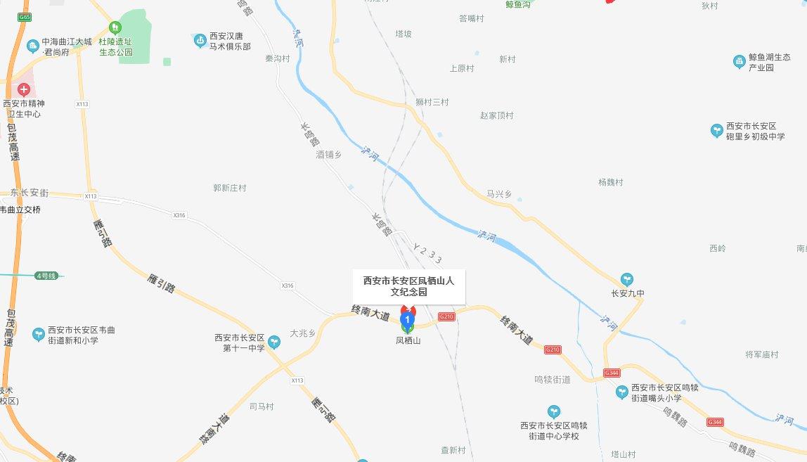 2021西安凤栖山人文纪念园怎么去(地址 交通)