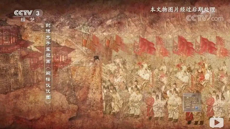 陕西历史博物馆镇馆之宝