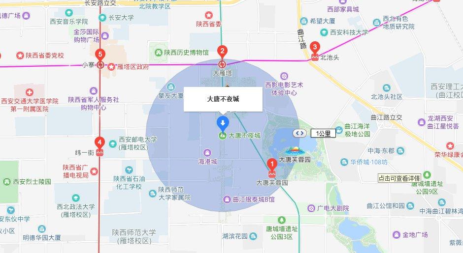 西安大唐不夜城哪个地铁口出