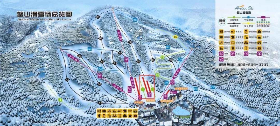 太白鳌山滑雪场什么时候开