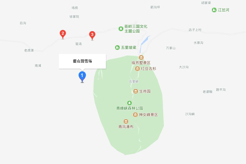 太白鳌山滑雪场交通指南