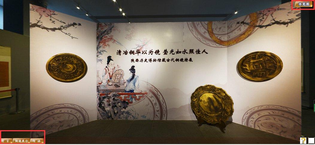 西安大明宫国家遗址博物馆在线参观攻略