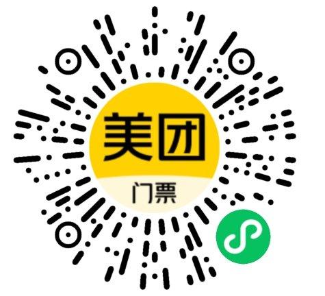 2021西安青龍寺開放時間