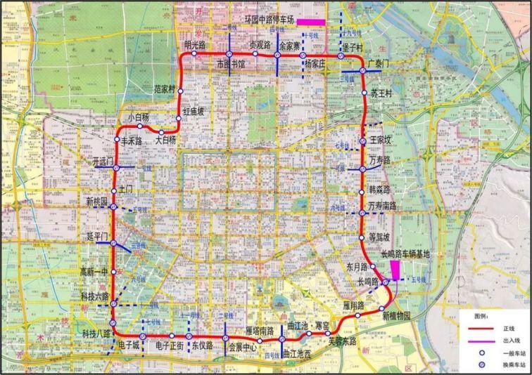 西安地铁8号线经过哪些区