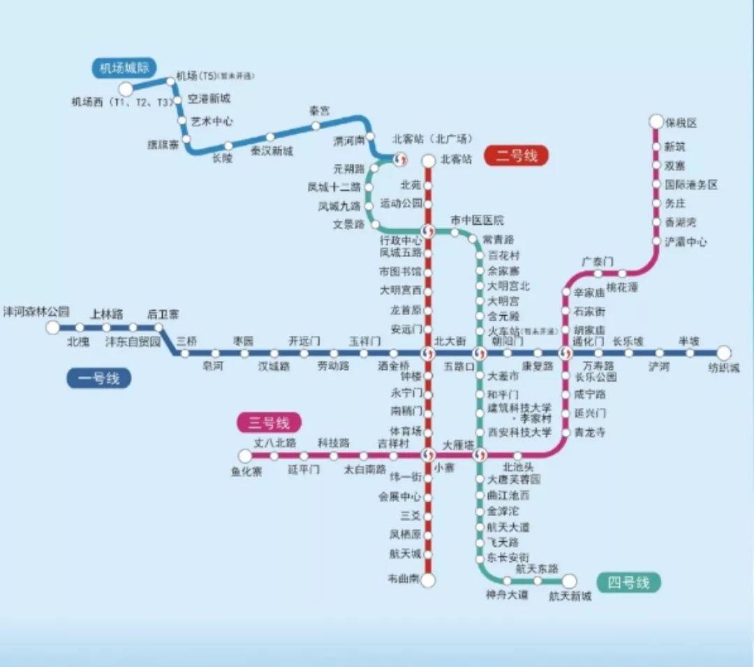 西安城际铁路在机场站停车吗