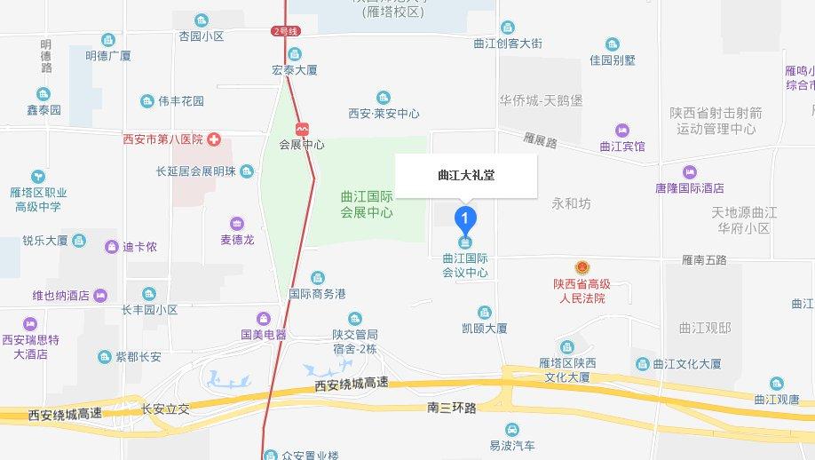 2020西安青曲社跨年专场演出(时间 地点 门票)