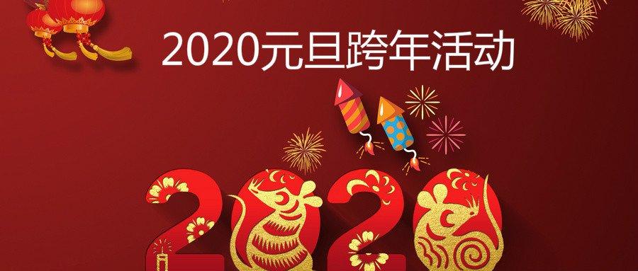 北京带孩子去哪里玩_带孩子去北京哪里玩_带孩子到西安元旦去哪里玩