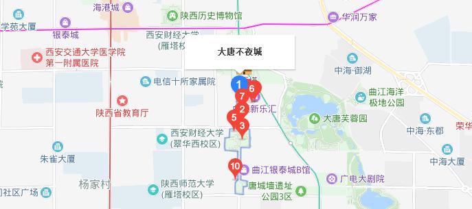 西安大唐不夜城在哪个地铁站下
