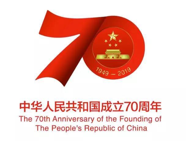 2019陕西省庆祝中华人民共和国成立70周年成就展观展指南