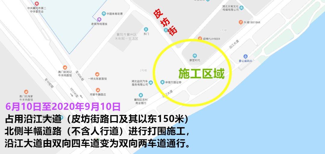 2020襄阳交通管制限号限行时间、区域、规定
