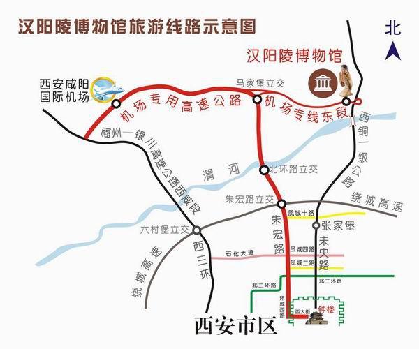 2021汉阳陵五一游玩攻略