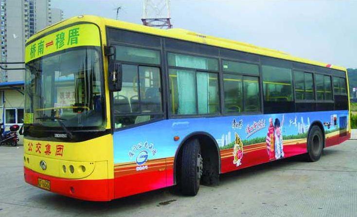 厦门brt1公交车路线_厦门公交线路查询-厦门公交路线查询哪儿有