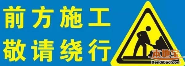 厦门轨道交通1号线火炬园站交通管制情况