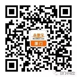 """2017年厦门限贷政策升级 """"认房又认贷"""""""