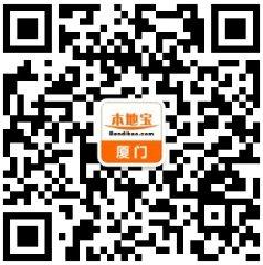 五老说第24期郭廷河 程复强直播(入口+时间+主题)- 厦门本地宝