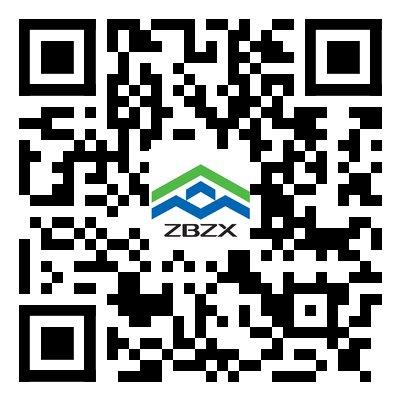 2020厦门三高保障性商品房审核通过名单