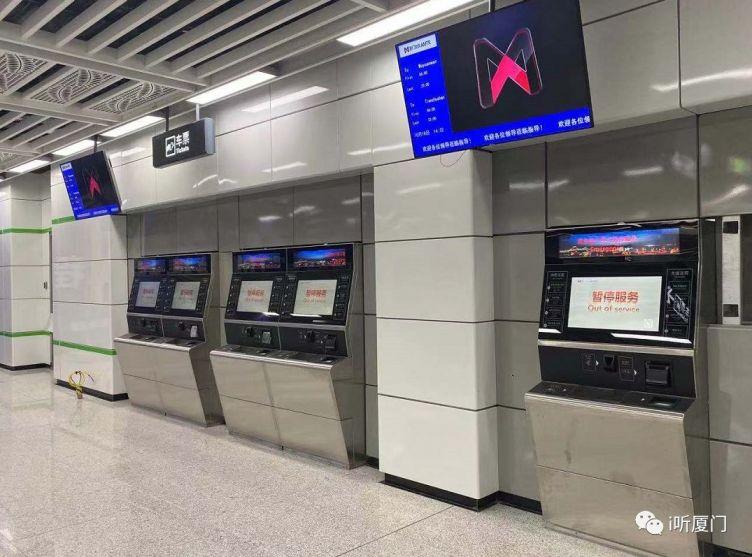 2019厦门地铁2号线最⊙新进展:全线机电设备安装调试基○本完成