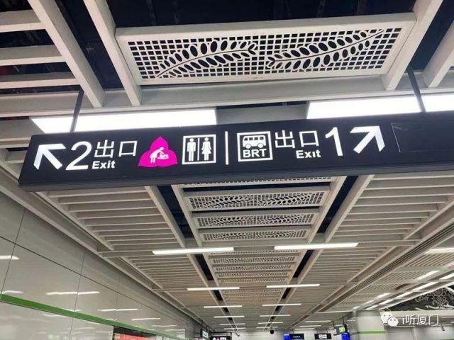 2019厦门地铁2号线最新进展:全线机电设备安装调试基本完成