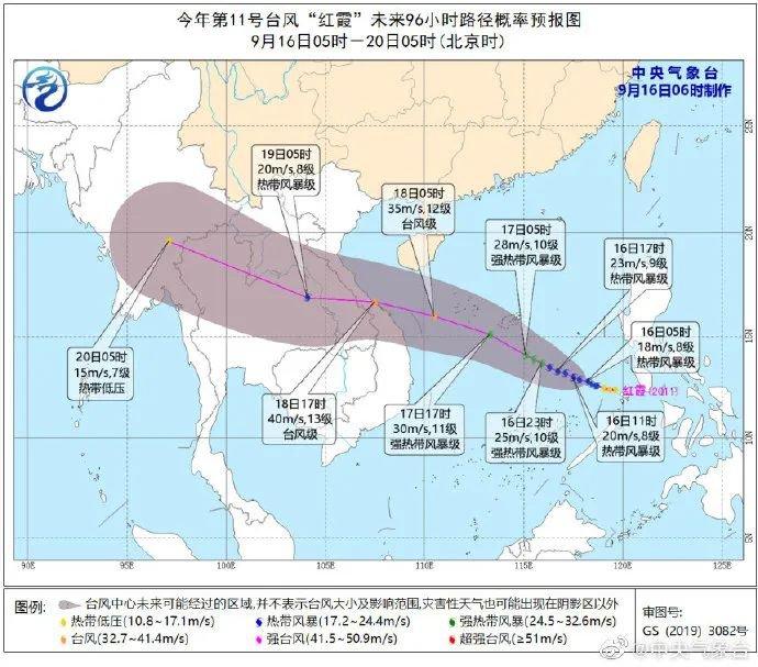 2020厦门台风最新消息(持续更新)