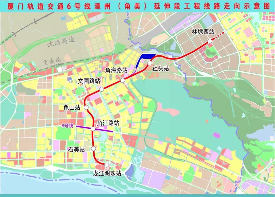 廈門地鐵6號線漳州延伸段最新進展(5月20日)