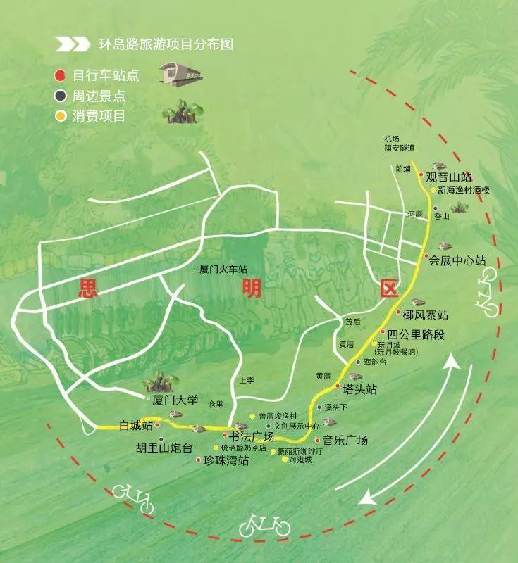 2019厦门中秋节环岛路旅游详细攻略(景点 美食)