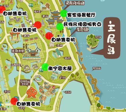 厦门园博苑国庆美食地图(地点+特色+费用)