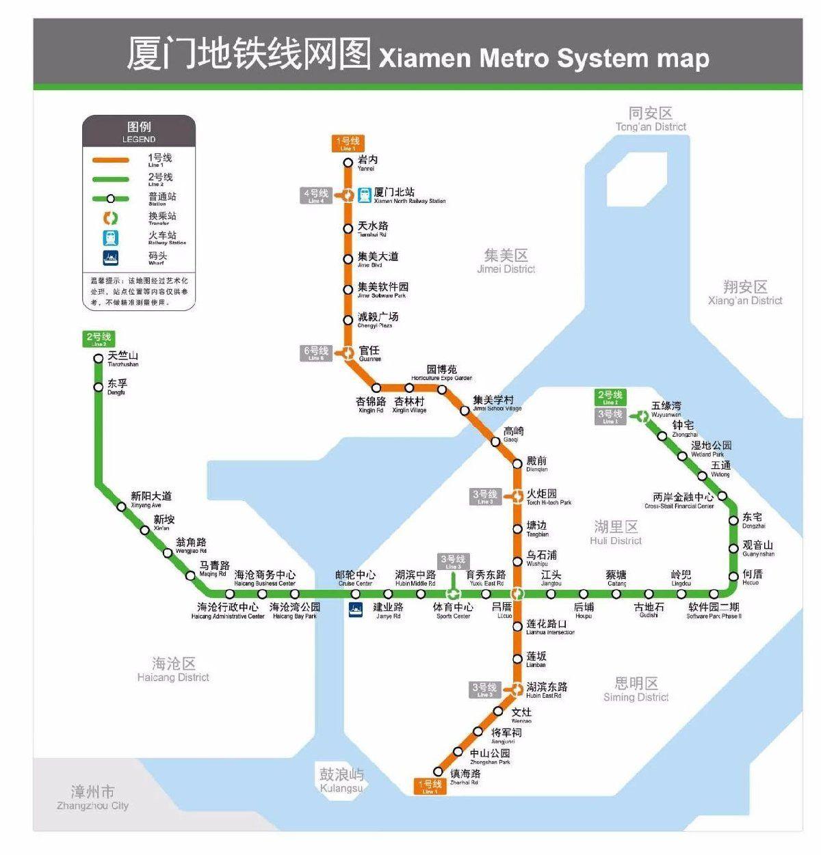 厦门地铁线路图(1 2 3 4 5 6)