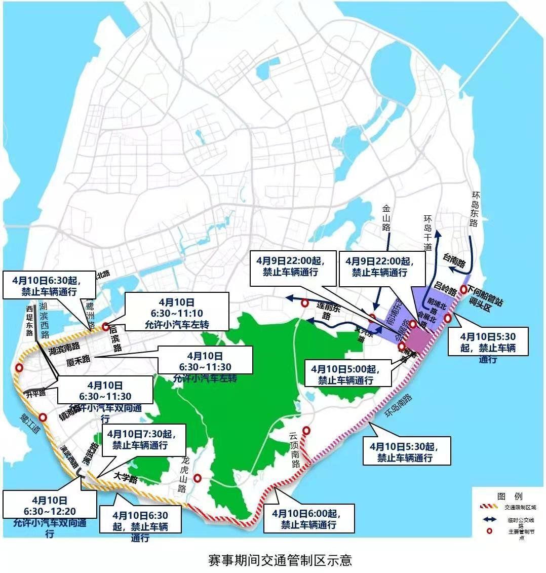 2021厦门马拉松限行路段 时间(最新)