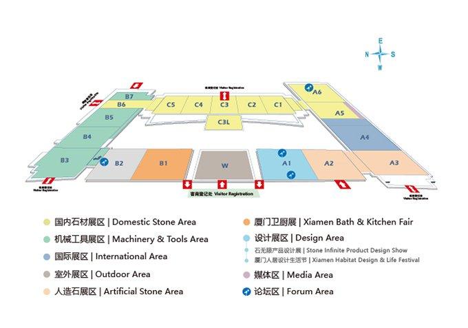 2021廈門石材展參展指南(時間+地點+介紹)
