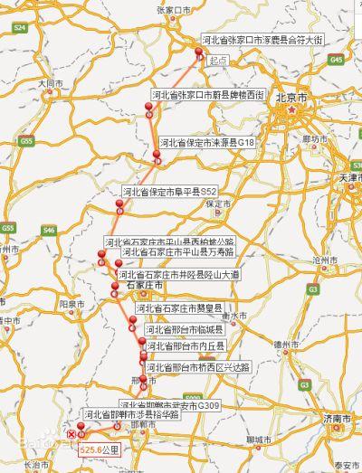 太行山高速规划图