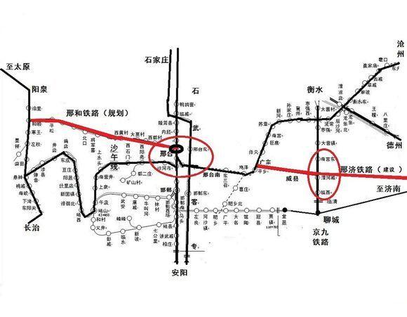 邢济铁路最新消息(持续更新)