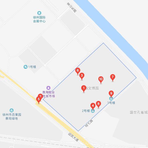 2019徐州文博会活动攻略大全(时间 活动 免费门票)
