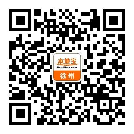 2019徐州供暖小区名单(西城热力)