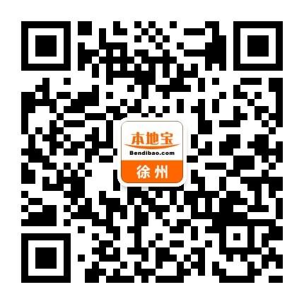 徐州市2019年第5批次征地(涉及大黄山街道、徐庄镇)