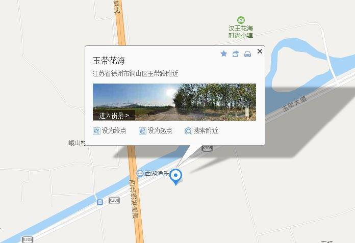 徐州汉王乡村音乐节购票入口