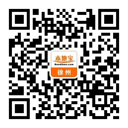 徐州汉王乡村音乐节全攻略(附购票入口)