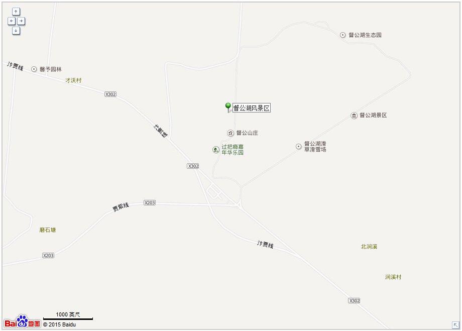 徐州督公山漂流在哪里