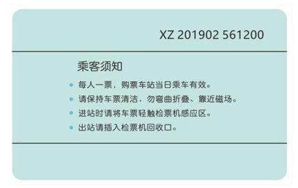 徐州地铁最全刷卡指南(地铁卡 市民卡 学生卡 老年卡)