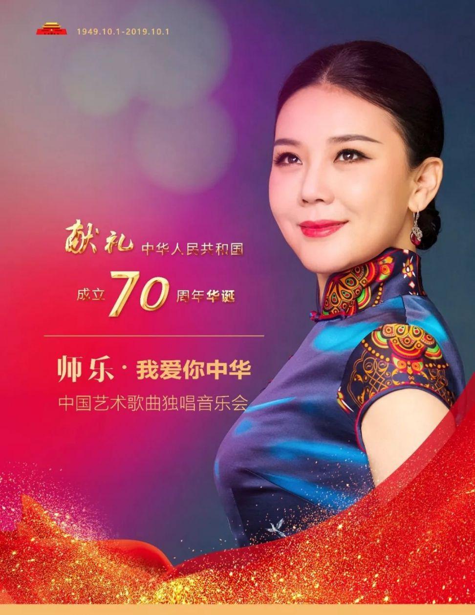 徐州音乐厅近期演出推荐(最新)