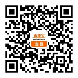 宜昌居民大病保险报销指南