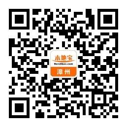 漳州港澳通行证办理指南