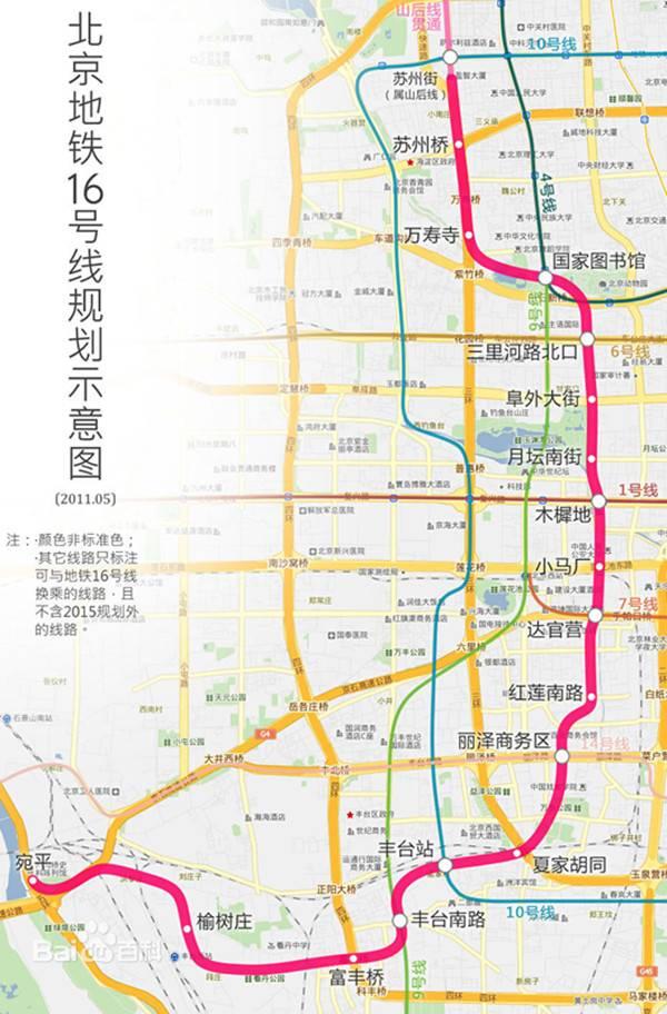 北京地铁16号线线路图图片
